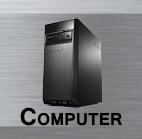 Chrom_Knopf_klein Computer